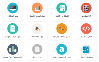 أهم المواقع التي تساعدك فيأرشفة موقعكبسهولة