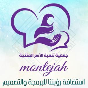 شعار جمعية الأسر المنتجة1