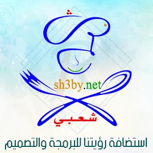 شعار شعبي للاسر المنتجة