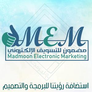 شعار مضمون للتسويق