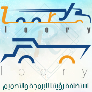 شعار موقع لوري