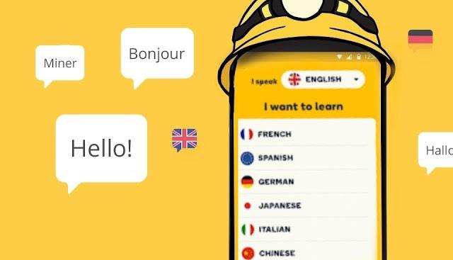 تطبيق للتحدث و التواصل مع الناطقين باللغات الأجنبية